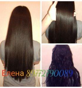 Кератиновое выпрямление волос. БУСТАП