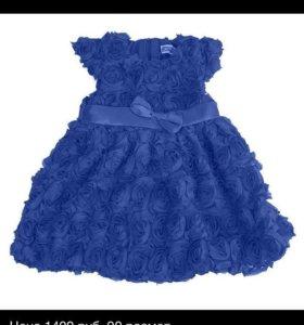 Новое платье размер 90
