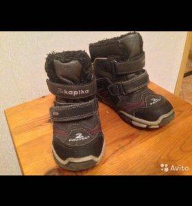 Демисезонные осенние весенние ботинки Kapika
