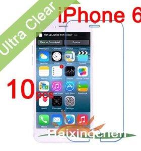 Зашитная пленка  IPhone 6
