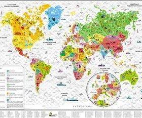 Стиральная карта Мира (Русский язык)