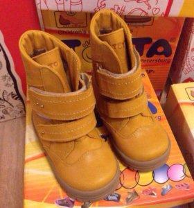 Зимние ботинки Тотто новые