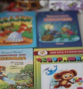 Детские книжки ,сказки