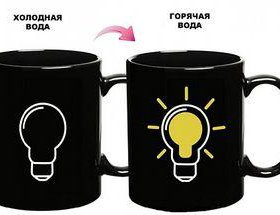 "Термокружка ""лампочка"""