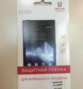 Пленки для Samsung
