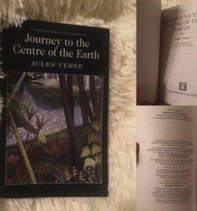 """Книга Жюля Верна  """"Путешествие к центру земли"""""""