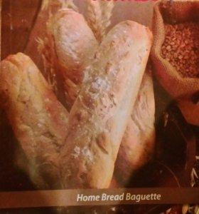 Хлебопечка для багетов Молюнекс
