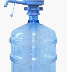 Помпа для воды (бутыль 19 литров)