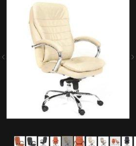 офисное кресло, или просто  отдохнуть