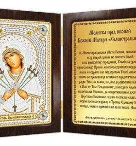 """Икона-складень вышитая бисером """"Божья Матерь"""""""