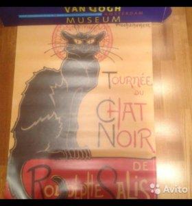 Классный постер из музея Ван Гога