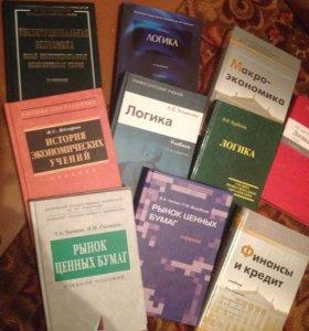 Учебники по экономике