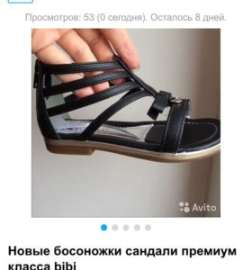 новые сандали 23-24 р премиум класса