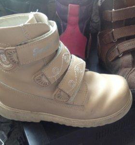 Детская обувь для мальчиков и девочек .