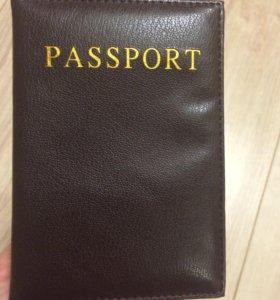 Новая обложка на паспорт