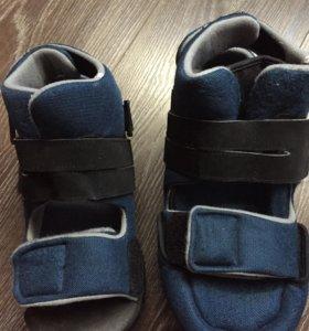Обувь для снятия нагрузки с переднего отдела стопы
