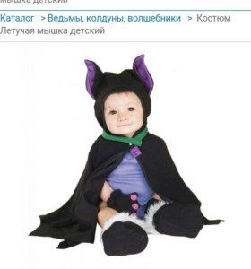 Детский карнавальный костюм на хеллуин