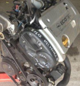Контрактный двигатель Опель Вектра В 1,6л Z16Xe