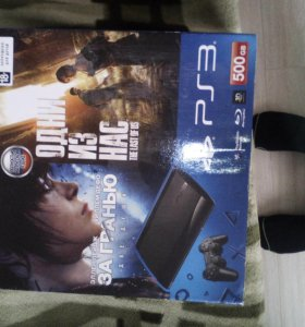 Sony Playstation 3 SUPER SLIM 500G +2 игры