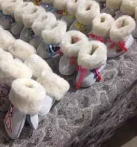 Обувь для малышей г.Пятигорск
