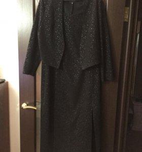 Платье вечернее с жакетом