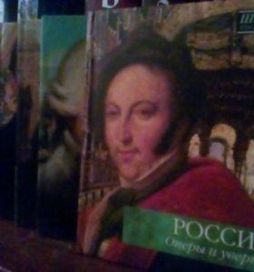 Собрание шедевров классической музыки