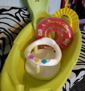 Ванночка,горка,стульчик , круг,козырёк для купания