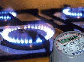 Установка газ счетчиков + услуга по газу
