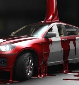Кузовной ремонт,покраска авто