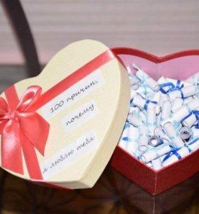 """К  23 февраля """"100 причин почему я тебя люблю"""""""