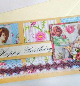 """Открытка""""Happy Birthday """""""