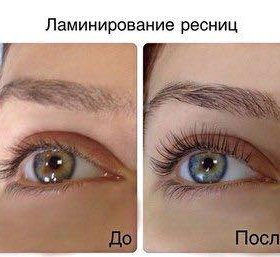 Ламинирование ресничек )