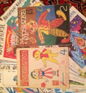Журнал ВЕСЁЛЫЕ КАРТИНКИ 1990-91 год