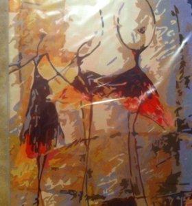 Картины (Триптих) БАЛЕТ