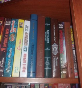 Продам б/у книги(Романы)