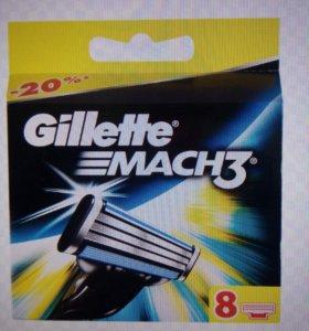 Кассеты для бритья Mach 3 8шт в упаковке.