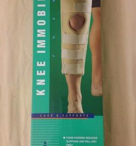 Ортез OppO для иммобилизации коленного сустава