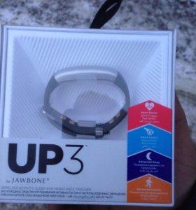 Jawbone up 3