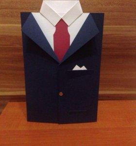 Мужская открытка_костюм