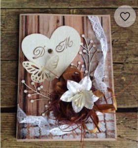 Свадебная поздравительная открытка