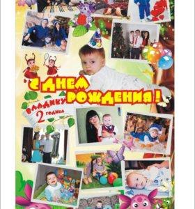 Дизайн плакатов, открыток, визиток, листовок