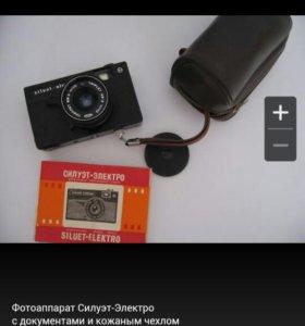 Ретро фотоаппарат Силуэт-Электро с кожаным чехлом