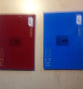 Китайские книжки