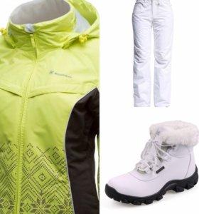 Брюки штаны белые зима мех спорт размер 38