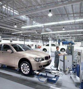 Автосервис BMW