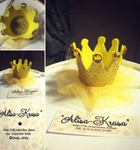 Корона для малышки