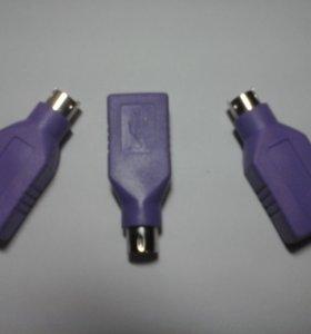 Адаптер-переходник с РС на USB