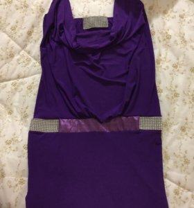 платье фиолетовое .