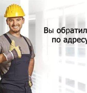 Электрик,сантехник,мелкосрочные работы