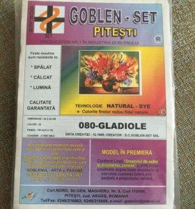Goblenset Букет с Гладиолусами